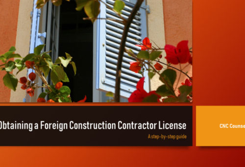 Obtaining a Foreign Construction Contractor License. A Step – By Step Guide